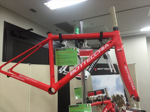 BOTTECCHIA(ボッテキア) EMME 695 SUPER RECORD完成車 [2017]