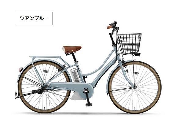 YAMAHA(ヤマハ) PAS Ami - パス アミ - 電動自転車 [2017]