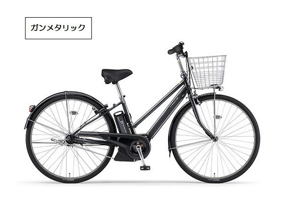 YAMAHA(ヤマハ) PAS CITY-S5 - パス シティ エスファイブ - 電動自転車 [2017]