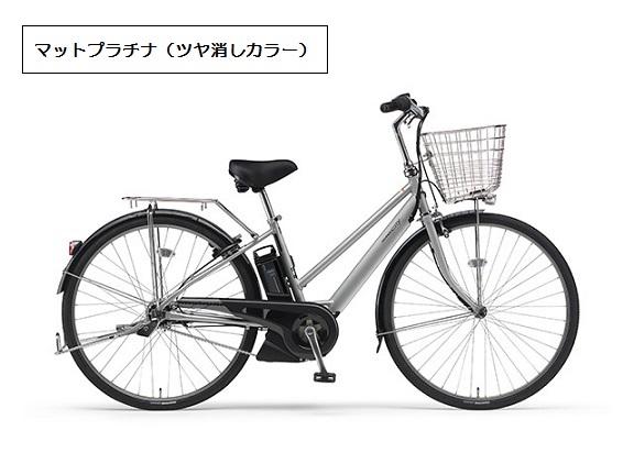 YAMAHA(ヤマハ) PAS CITY-S8 - パス シティ エスエイト - 電動自転車 [2017]