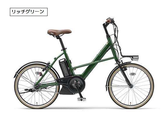 YAMAHA(ヤマハ) PAS CITY-X - パス シティ エックス - 電動自転車 [2017]