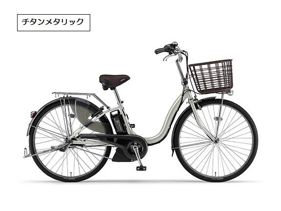 YAMAHA(ヤマハ) PAS ナチュラ スーパー - パス ナチュラ スーパー - 電動自転車 [2017]