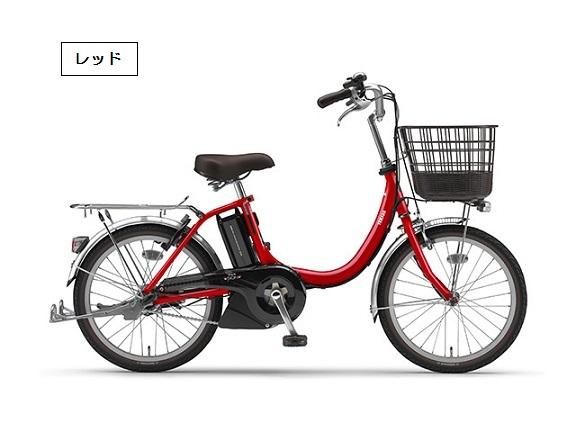 YAMAHA(ヤマハ) PAS SION-U - パス シオン ユー - 電動自転車 [2017]