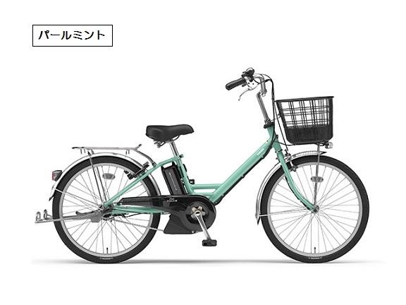 YAMAHA(ヤマハ) PAS SION-V - パス シオン ブイ - 電動自転車 [2017]