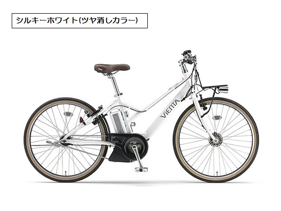 YAMAHA(ヤマハ) PAS VIENTA5 - パス ヴィエンタ ファイブ - 電動自転車 [2017]