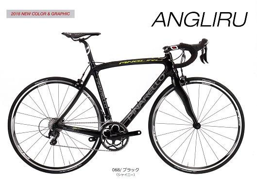 PINARELLO(ピナレロ) ANGLIRU 105 LC 11S 完成車 [2018] 年度モデル入れ替えセール!