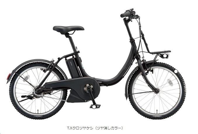 BRIDGESTONE(ブリジストン)ASSISTAUNI - アシスタユニ 20インチ - 電動アシスト自転車 [2018]