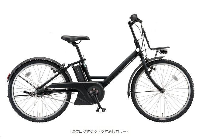BRIDGESTONE(ブリジストン)ASSISTAUNI - アシスタユニ 24インチ - 電動アシスト自転車 [2018]