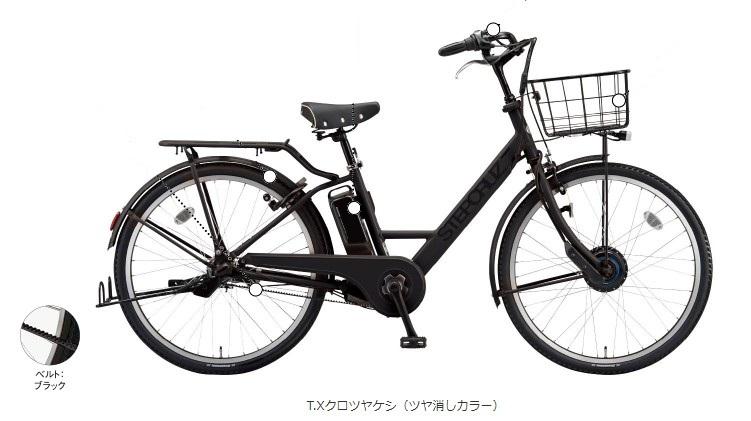 BRIDGESTONE(ブリジストン)STEPCRUZ  - ステップクルーズ e - 電動アシスト自転車 [2018]