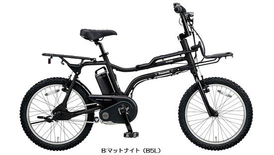 Panasonic(パナソニック) EZ 電動自転車 [2018]
