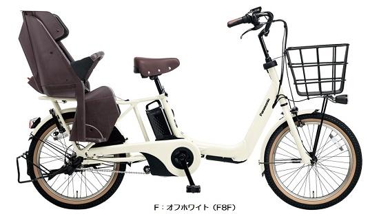 Panasonic(パナソニック) Gyutto - ギュット・アニーズ - 電動自転車 [2018]