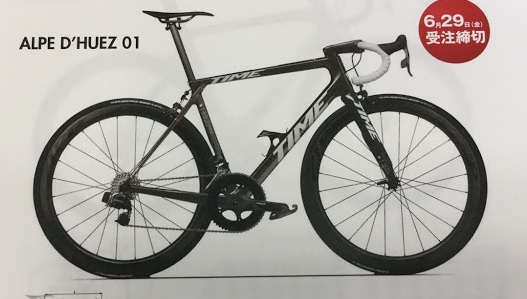 【限定商品】TIME (タイム) time bikes ALPE D'HUEZ01(アルプデュエズ01) フレームセット 旧ロゴ 【2019】