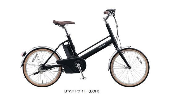Panasonic(パナソニック) Jコンセプト 電動自転車 [2018]