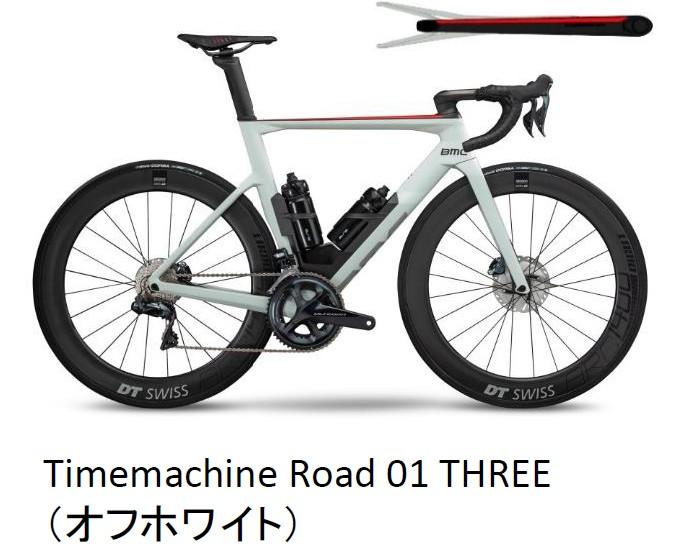BMC(ビーエムシー)01Timemachine Road 01 (Ultegra Di2)THREE完成車[2019]