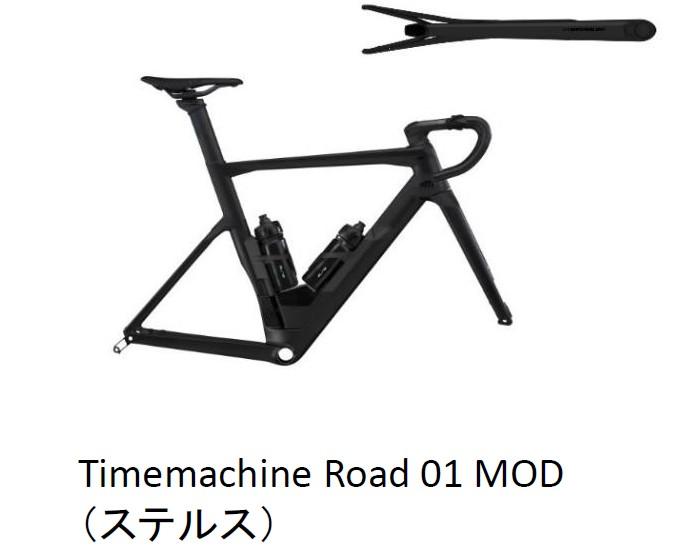 BMC(ビーエムシー)Timemachine Road 01 MOD フレームセット完成車[2019]
