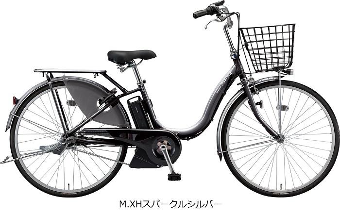 BRIDGESTONE(ブリジストン)Assista - アシスタ ファイン - 電動アシスト自転車 [2020]