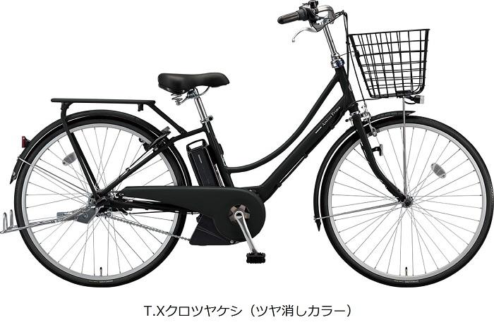 BRIDGESTONE(ブリジストン)Assista Prima - アシスタプリマ - 電動アシスト自転車 [2020]