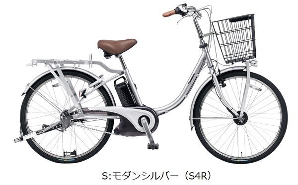 Panasonic(パナソニック)パートナー・U 電動自転車 [2020]