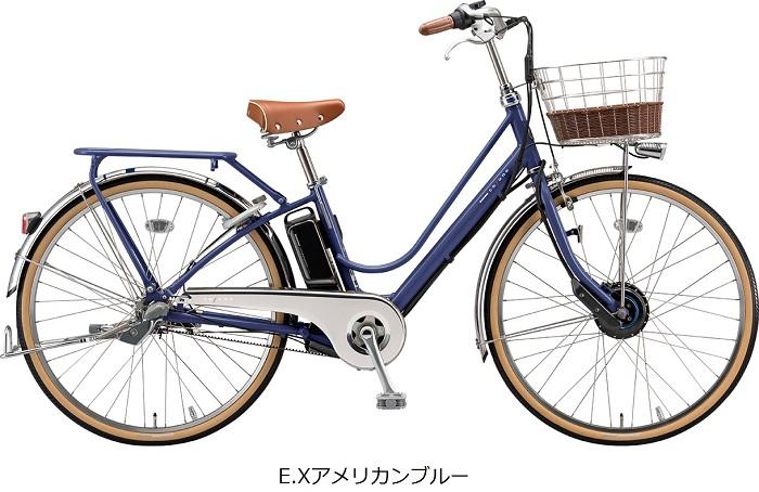 BRIDGESTONE(ブリジストン)cajuna  - カジュナ e ベーシックライン - 電動アシスト自転車 [2020]