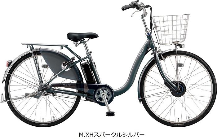 BRIDGESTONE(ブリジストン)FRONTIA  - フロンティア デラックス - 電動アシスト自転車 [2020]