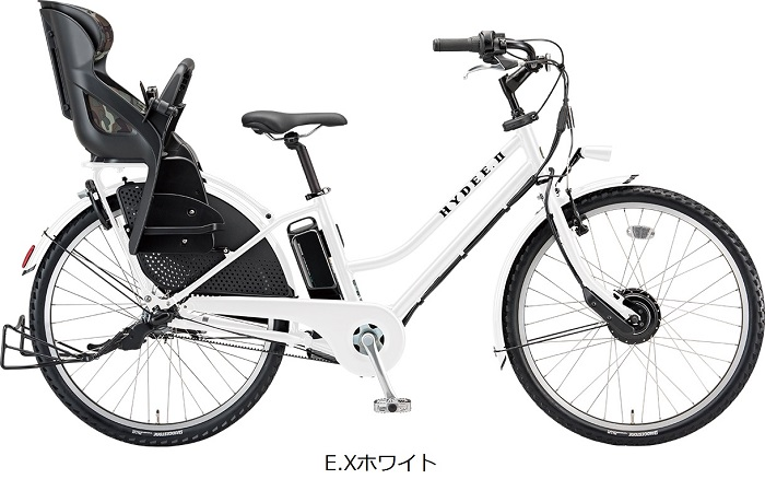 BRIDGESTONE(ブリジストン)HYDEE.Ⅱ - ハイディ ツー - 電動アシスト自転車 [2020]