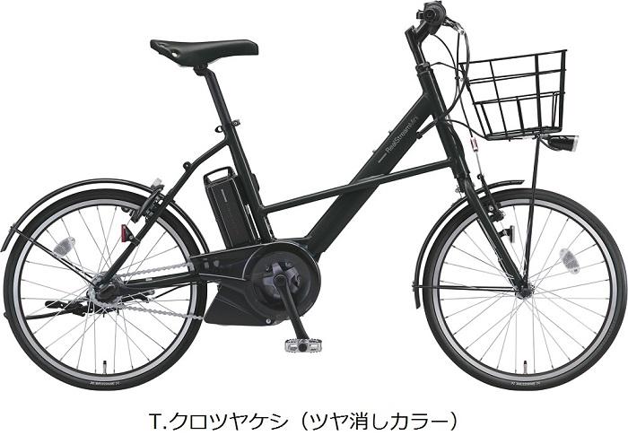 BRIDGESTONE(ブリジストン)REALSTREAM Mini - リアルストリーム ミニ - 電動アシスト自転車 [2020]