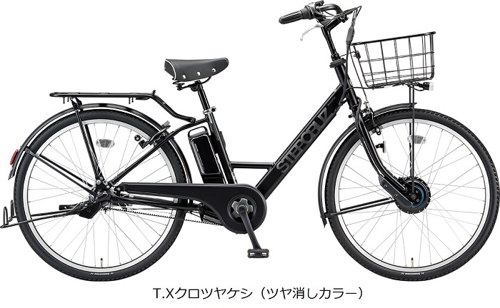 BRIDGESTONE(ブリジストン)STEPCRUZ  - ステップクルーズ e - 電動アシスト自転車 [2020]