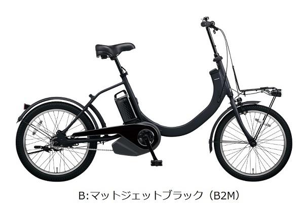 Panasonic(パナソニック)SW 電動自転車 [2020]