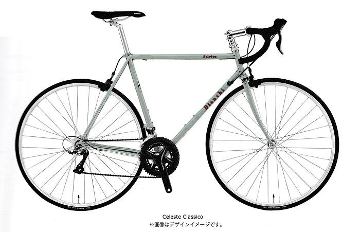 BIANCHI(ビアンキ) Selvino Claris完成車[2020]