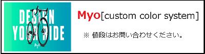 myo_4