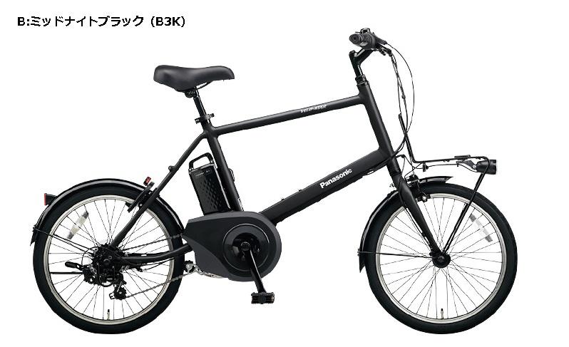Panasonic(パナソニック)VELO-STAR MINI - ベロスターミニ - 電動自転車 [2020]