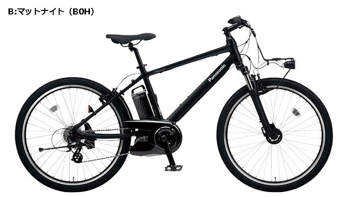 Panasonic(パナソニック)Hurryer - ハリヤ - 電動自転車 [2020]