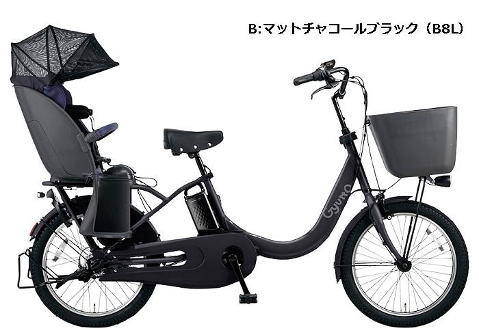 Panasonic(パナソニック) Gyutto - ギュット・クルームR・DX - 電動自転車 [2020]
