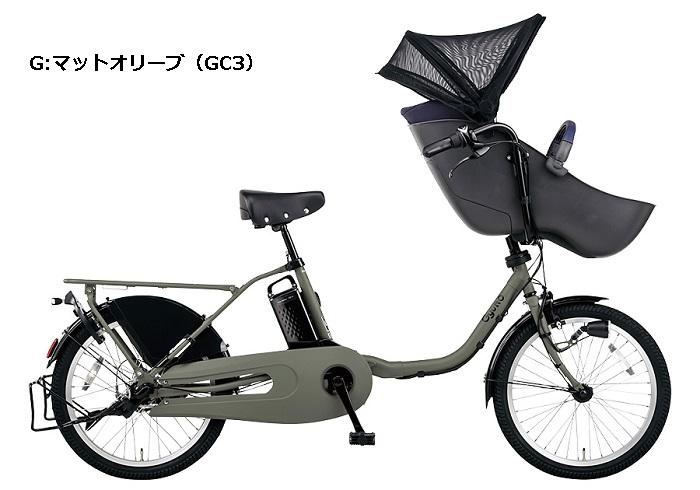 Panasonic(パナソニック) Gyutto - ギュット・クルーム・DX - 電動自転車 [2020]
