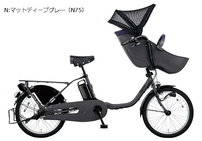 Panasonic(パナソニック) Gyutto - ギュット・クルーム・EX - 電動自転車 [2020]