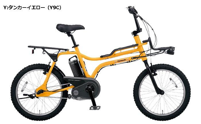 Panasonic(パナソニック)EZ 電動自転車 [2020]