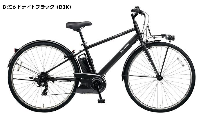 Panasonic(パナソニック)VELO-STAR - ベロスター - 電動自転車 [2020]