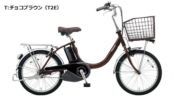 Panasonic(パナソニック)ViVi - ビビ・L・20 - 電動自転車 [2020]