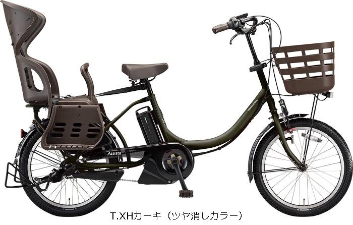 BRIDGESTONE(ブリジストン)Assista - アシスタC STD - 電動アシスト自転車 [2020]
