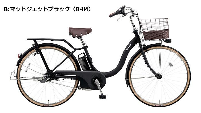 Panasonic(パナソニック)TIMO - ティモ・L - 電動自転車 [2020]