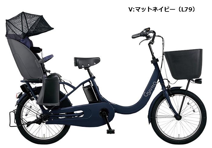 Panasonic(パナソニック) Gyutto - ギュット・クルームR・EX - 電動自転車 [2020]