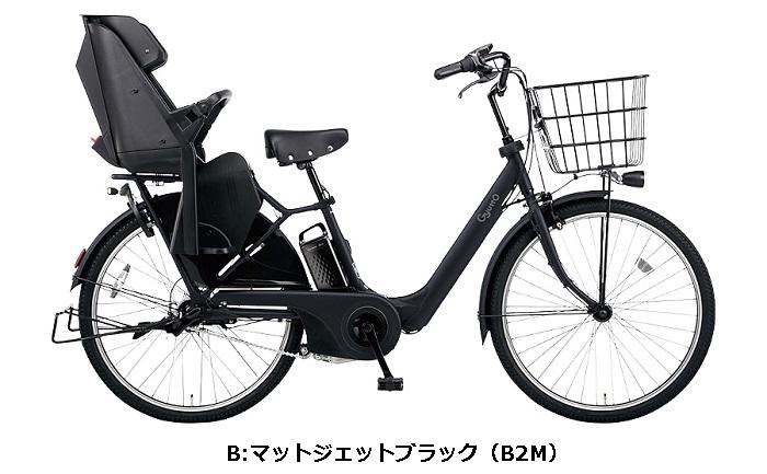 Panasonic(パナソニック)Gyutto - ギュット・アニーズ・DX・26 - 電動自転車 [2020]