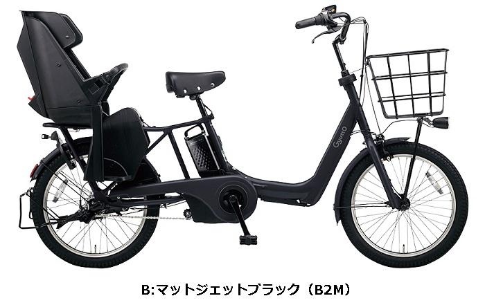 Panasonic(パナソニック) Gyutto - ギュット・アニーズ・DX - 電動自転車 [2020]