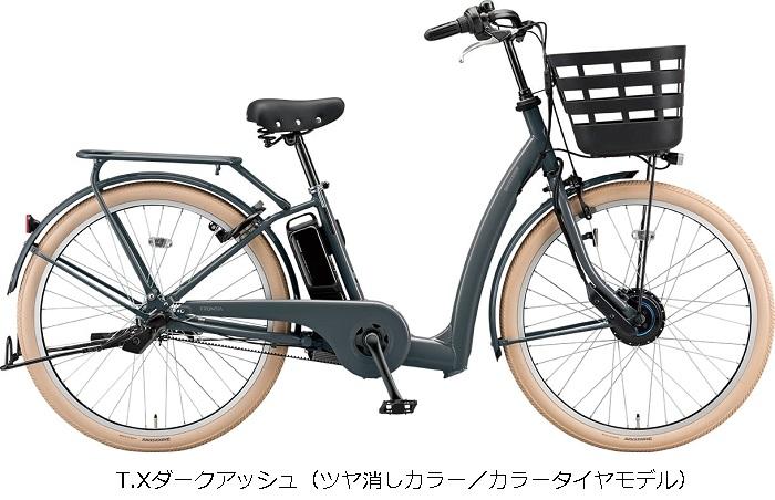 BRIDGESTONE(ブリジストン)FRONTIA  - フロンティア リラクシー - 電動アシスト自転車 [2020] カラータイヤモデル