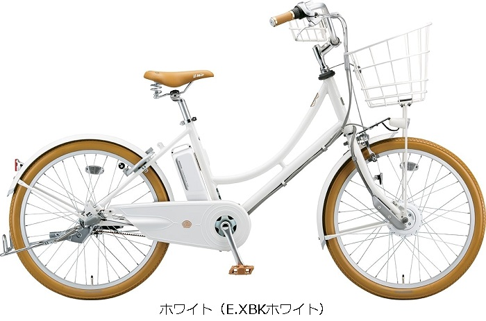 BRIDGESTONE(ブリジストン)ILMIO  - イルミオ - 電動アシスト自転車 [2020]