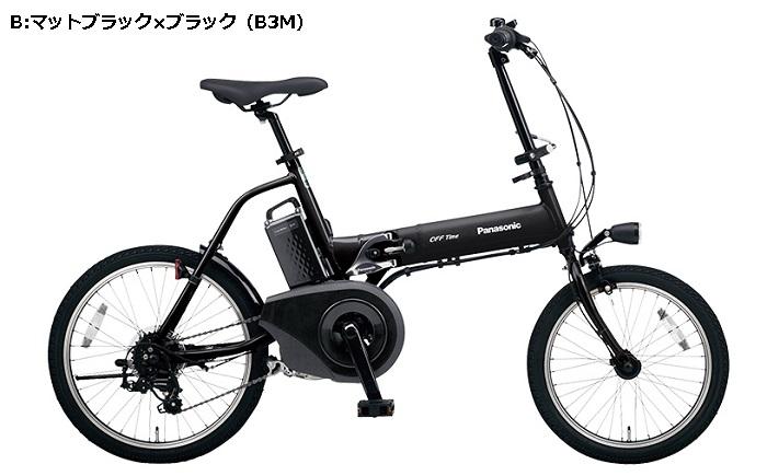 Panasonic(パナソニック)OFF Time - オフタイム - 電動自転車 [2020]