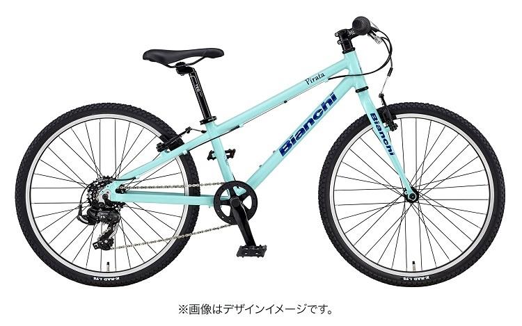 BIANCHI(ビアンキ) PIRATA 20