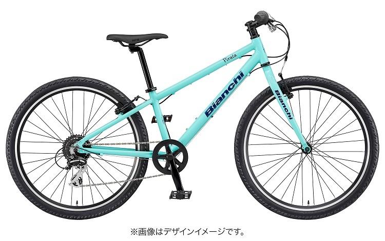 BIANCHI(ビアンキ) PIRATA 26