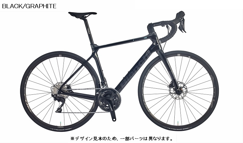 Bianchi(ビアンキ) INFINITO XE DISC アルテグラ完成車[2021]