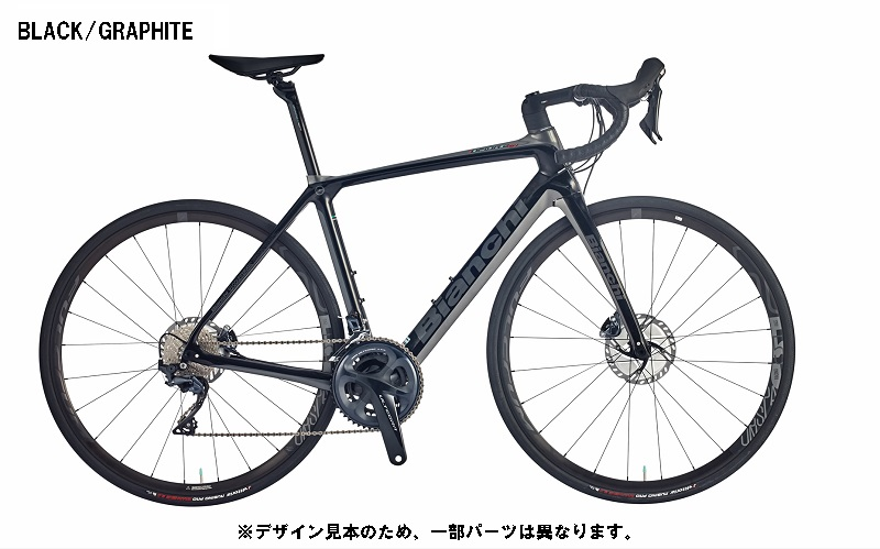 Bianchi(ビアンキ) INFINITO XE DISC 105完成車[2021]